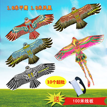 Weifang kite wholesale Phoenix Eagle kite children Kite easy to fly scared bird kite factory direct