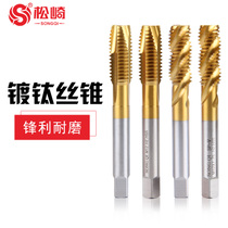 Tip screw machine taps tapping stainless steel special power machine tapping bit m3m4m5m6m8m10m12m16