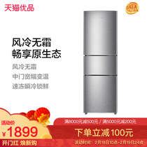 Ronshen BCD-218WD11NY sanmen Refrigerator Air-cooled frost-free computer home refrigeration and freezing
