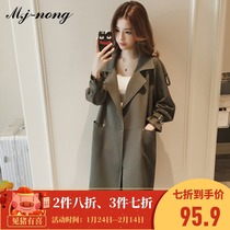 McGinn coat Spring and autumn 2018 new Korean version of the Chinese long windbreaker female autumn and winter hundred womens blouse