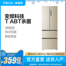 Haier Haier BCD-329WDVL French multi-door four-door refrigerator four-door household frost-free energy-saving