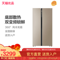 Meiling bcd-608wpcx608 l to open door frequency conversion air-cooled frost-free computer temperature control refrigerator