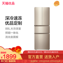 TCL BCD-285KFC1 285-liter double door French multi-door household large capacity refrigerator