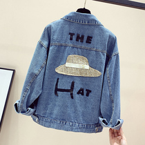 Casual denim jacket female loose bf Korean version of the 2019 new spring and autumn short jacket fashion wild shirt tide