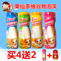 Fruit fairy multi-dimensional grain puff baby snack children fruit coarse grain cookies star puff to send children auxiliary food
