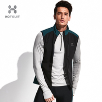 United States HOTSUIT running Vest Men Spring and autumn collar cardigan outdoor leisure sports vest slim
