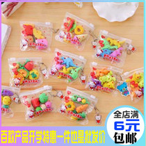 Creative stationery all kinds of fruit and vegetable animal shape bag zipper eraser students learning supplies kindergarten