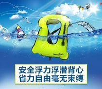 Portable inflatable life jacket adult snorkeling vest airplane car life jacket mouth blowing buoyancy garment