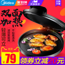 Midea electric baking pan electric cake stalls home double-sided heating pancake pot genuine automatic power outage new deepened pancake machine