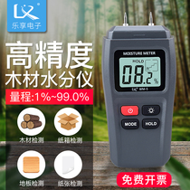 Wood moisture parts Tester carton floor moisture content humidity measuring instrument measuring instrument detector measuring wet instrument