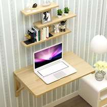 Dining table wall table folding wall multifunctional solid wood folding table desk wall table hanging on the wall of the table