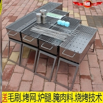 Student charcoal installation mini barbecue grill home grid simple family outdoor portable trumpet night