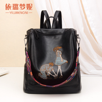 Iru two-shoulder bag woman 2018 new single shoulder womens bag fashion embroidery hundred soft leather travel backpack
