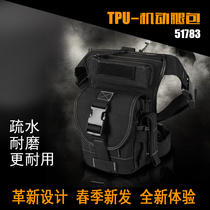 Outdoor tactical leg bag male leg hanging bag motorcycle riding multi-function military fans motorcycle bag special soldiers leggings waist bag