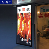 Bindu single-sided LED ultra-thin light box wall Billboard meal price table mobile phone light box display card can be customized