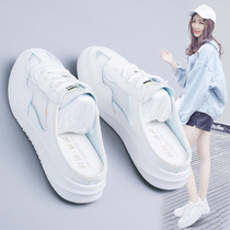 Semi-trailer white shoes female 2019 new summer Baotou no heel wear slippers lazy shoes Wild net tide shoes
