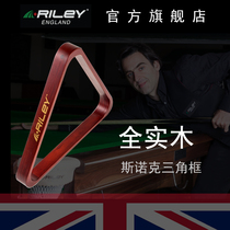 British Riley Riley triangle frame pendulum ball Chinese-style American snooker table accessories full solid wood new