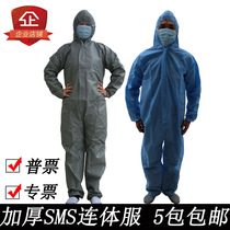 Disposable non-woven protective clothing coveralls thickening SMS non-woven laboratory anti-dust clothing