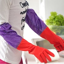 Beam artifact large durable washing clothes gloves female waterproof wear-resistant plus velvet home thick warm silicone plastic