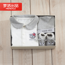 Dream Jie Home textiles produced childrens Gift Set baby Kit vêtements pour enfants gift clothing