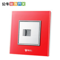 Bull decorative switch socket panel a wall switch socket line socket official flagship store