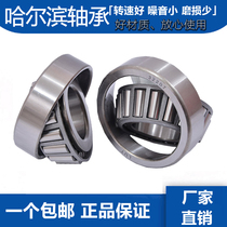 Harbin cone roller bearing 32320 32321 32322 32324 Substitute import