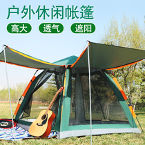 Picnic campoutdoor fully automatic speed-opening tent 3-5 people portable rain-proof beach shade free of simple tents