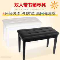 Solid wood double piano stool with bookcase stool single piano stool electric piano stool guzheng stool guitar stool
