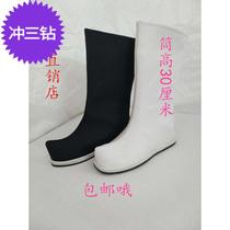 Costume boots Alice dance cos hanfu increased men and women Chinese soap boots bow shoes wedding shoes soldiers photography boots