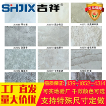 Shanghai ji plastic 4mm15 wire aluminum plate board marble pattern dry hanging interior wall curtain wall advertising door head