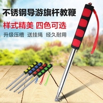 1 2 M 1 6 M 2 M 2 5 M upgrade thickening bold guide flagpole scalable stainless steel teaching stick pointer teaching stick teacher dedicated teaching pole pointer class command teacher lecturing pole