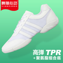Dance with the heart square dance shoes children cheerleading shoes white Gymnastics shoes training shoes athletic aerobics shoes