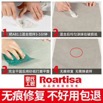 Royal craftsman tile floor tile repair agent floor tile glue pothole tile glue adhesive glaze repair home