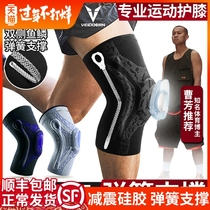 Professional sports football knee pads basketball equipment men and women mens mens joint fitness running paint knee protection sleeve