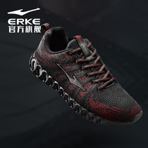 Hongxing Erke sports shoes mens running shoes new casual wear-resistant non-slip training fitness jogging shoes mens shoes breathable