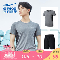 Hongxing Erke mens suit 2019 summer new sports shorts suit breathable moisture wicking casual wear