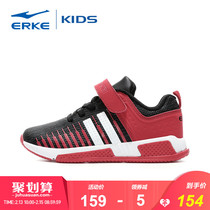 Hung star kid shoes Childrens sneakers boy shoes autumn and winter new male middle and big boy slow shock anti-skid running shoes