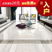 Foshan anion whole body marble tile 800x800 tile living room bedroom full porcelain glazed floor tile