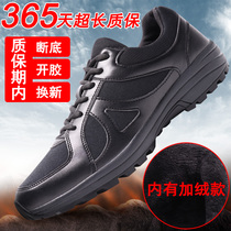 Spring and autumn new 16 training shoes men fire rubber shoes black ultra-light shock absorber breathable 07a as a training shoe mesh military shoes