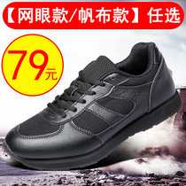 Summer ultra-light 07a training shoes military training shoes black 07 running shoes canvas mesh training shoes running shoes Army shoes men