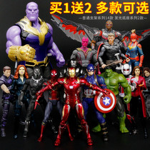 In the anime Wei Avengers Alliance 4 Spider-Man Beauty Team 3 Iron Man hand model Hulk even destroy tyrants toys