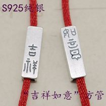 S925 sterling silver straight tube auspicious Ruyi silver tube retro Thai silver accessories square tube wear couple pairing hand rope bracelet