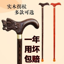 Faucet stick old man walking stick pepper wood non-slip elderly people shrink round head handrail eight stick chicken wings