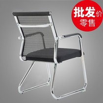 Mahjong machine dedicated chair office chair chess chair chair simple stool bow chair student chair dormitory home