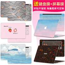Portable colour stickers from the best shopping agent