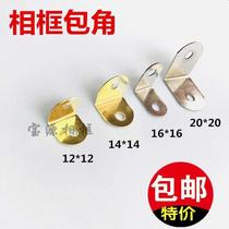 Photo frame hook accessories hardware small semi-circle corner picture frame corner 1000 price