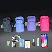 Running mobile phone arm Ms. Bao Nan General Outdoor sports fitness equipment arm bagging waterproof oppo wrist bag