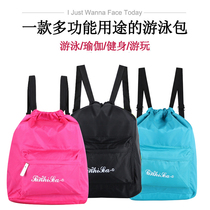 Swimming bag wet and dry separate mens and womens swimming waterproof beach bag bag carrying sports fitness backpack shoulder bag.