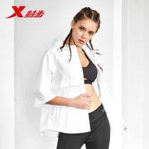 Special step womens sports jacket training single-layer windbreaker spring new five-point sleeve fashion comfortable running fitness