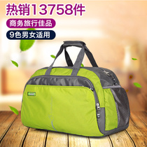 Luggage womens carry-on travel bags large-capacity leisure short-distance travel oblique across waterproof light luggage bag man